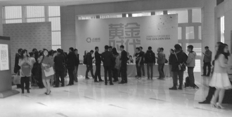 20150126_162713-Foyer-China-Ballroom